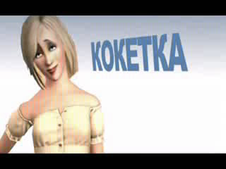 Видеоролик. Характеры в The Sims 3