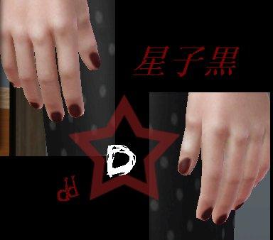 Лак для ногтей (Симс 3)