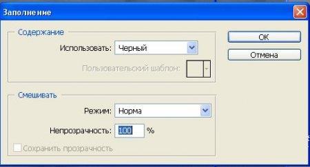 http://4sims.ru/uploads/posts/2009-11/1259022696_7.jpg