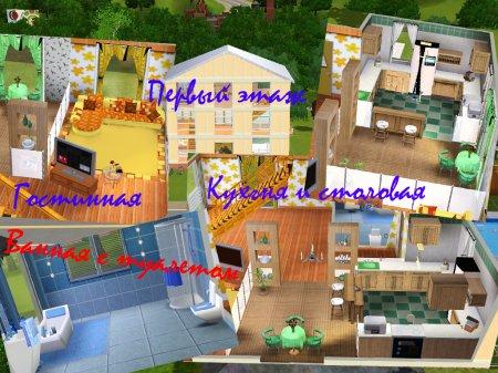 Скрины на конкурс от Настек