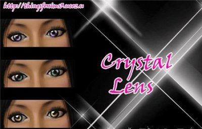 Кристальные линзы с перекраской для Симс 3 в формате sims3pack