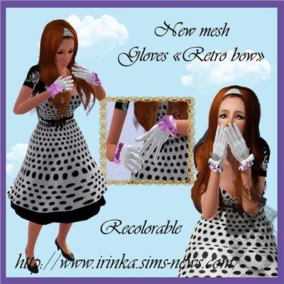 """Набор (перчатки и платье) """"Ретро"""" для Симс 3 в формате sims3pack"""