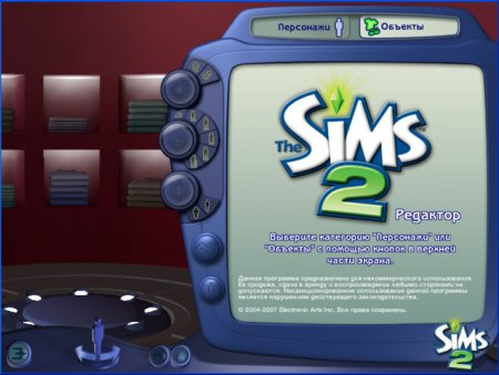 Редактор The Sims 2