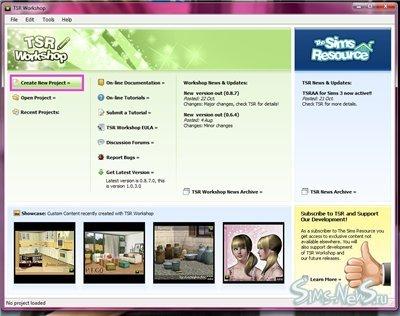 Учимся переводить файлы из формата Package в Sims3pack