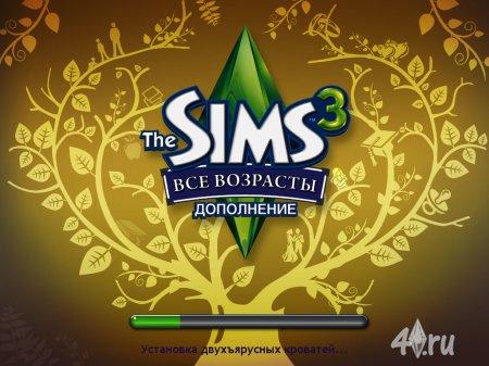"The Sims 3 ""ВСЕ ВОЗРАСТЫ"". Скриншоты"