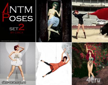 Poses ANTM fashion для Симс 3