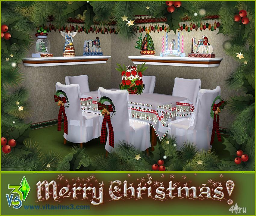 Набор Мебели Sims 2