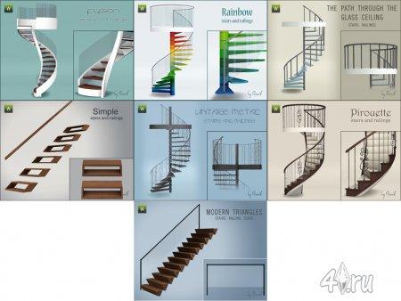 Подборка лестниц от Gosik для Sims 3 в формате sims3pack