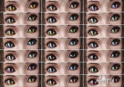 Кошачьи глазки для симс 3