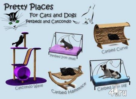 Набор для кошек и собак от BuffSumm для Симс 3