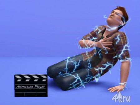 Анимационный плеер (Animation Player) от cmomoney для Симс 3