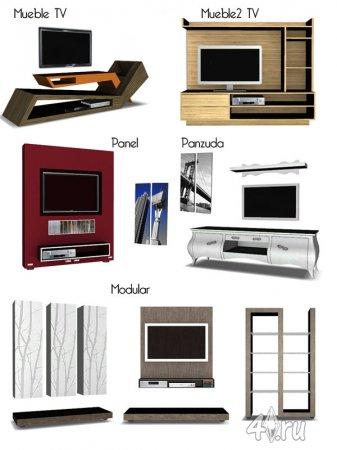 Телевизоры и столики от Pilar для Симс 3 в формате sims3pack