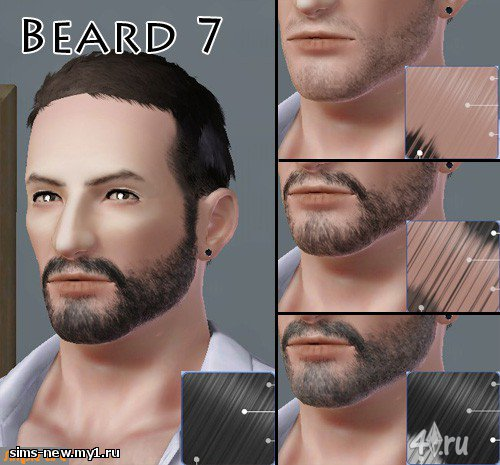 Как сделать что росла борода