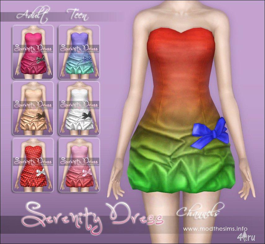 Атласные платья купить атласное платье в интернет магазинах