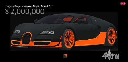Автомобиль Бугатти Вейрон Супер Спорт (Bugatti Veyron Super Sport) 2011года от Understrech Imagination для Симс 3 в формате sims3pack