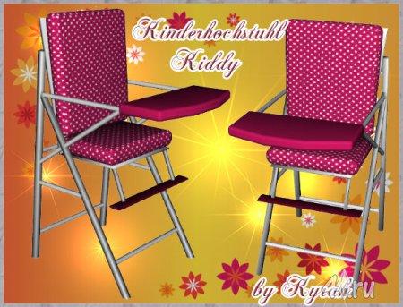 Стульчик для детей от Kyrah для Симс 3 в формате sims3pack