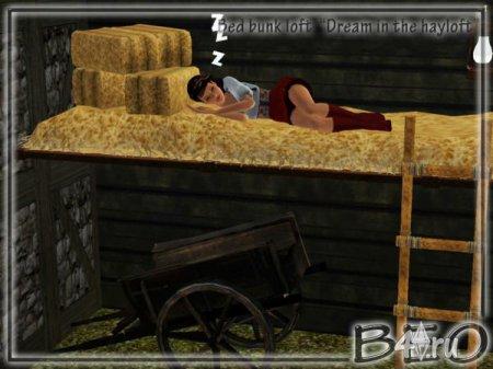 """Необычная кровать """"Сон на сене"""" от beo2010 для Симс 3 в формате sims3pack"""
