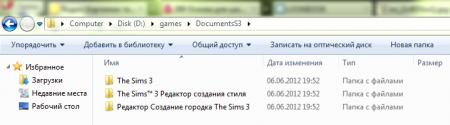"""Перемещение папки с причандалами игры Sims 2 (3) с диска """"C"""" на любой другой диск"""