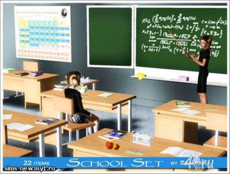 Набор школьных предметов для Симс 3 в формате sims3pack