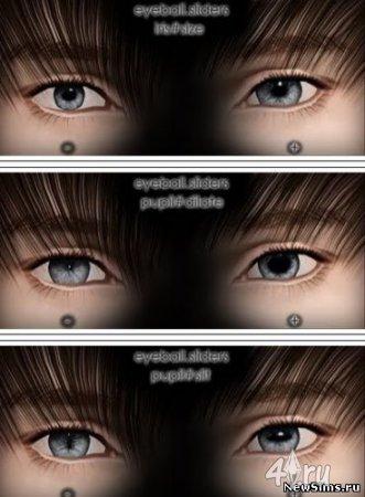 Слайдеры для глаз. Симс 3