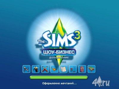Мод Симс 3, убирающий ролик и заставку в процессе загрузки игры