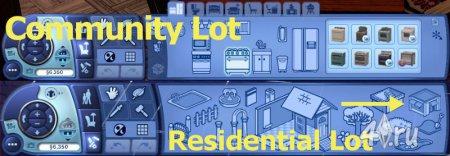 Мод для открытия возможностей строительства жилого лота на общественном участке и наоборот