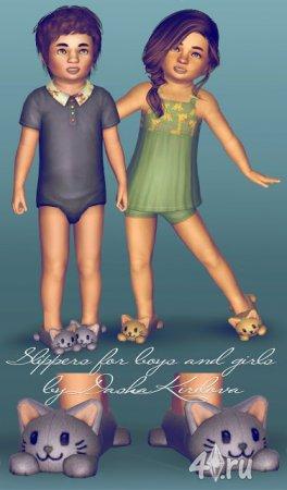 Детские башмачки от Dasha Kirilova для Симс 3