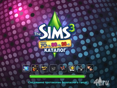 The Sims 3 Стильные 70-е, 80-е, 90-е Каталог