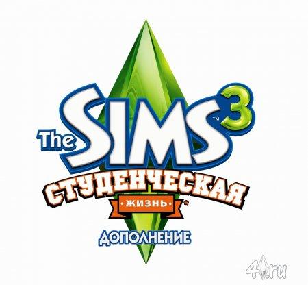 Анонс дополнения The Sims 3 Студенческая жизнь. Видео.