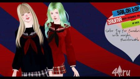 Японская школьная форма для девушек от Zauma в формате sims3pack