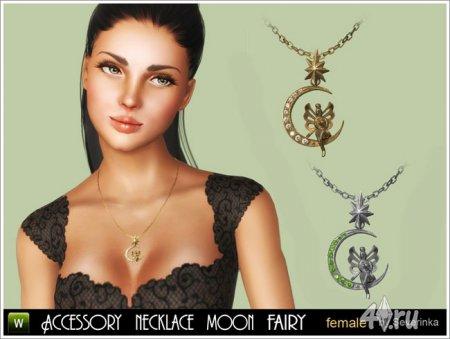 """Аксессуар """"Лунная фея"""" от Severinka для The Sims 3 в формате sims3pack"""