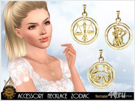 """Кулоны """"Знаки зодиака"""" от Severinka для Симс 3 в формате sims3pack"""