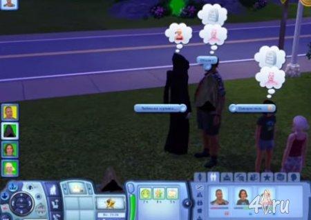 Видеоурок. Как принять в семью костлявую смерть в игре Симс 3