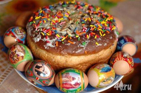 Поздравление  HERBIb с чудесныйшим праздником Пасха!