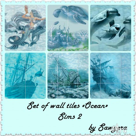 "Набор ""Ocean"" от Sawyera для Симс 2"
