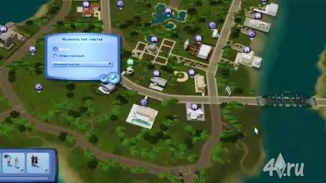 Видеоурок от Matama. Как сменить тип участка в игре Симс 3