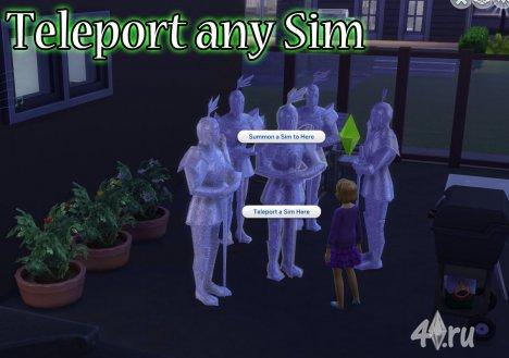 Мод для перемещения (телепортации) Сима в игре Симс 4