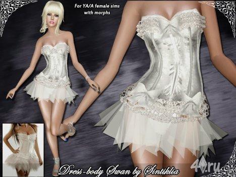 """""""Лебединое"""" платье от Sintiklia для Симс 3 в формате sims3pack"""