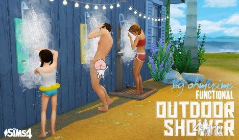 Функциональный общественный душ Oh My Sims для Симс 4