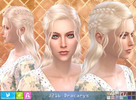 """Женская прическа """"Дракарис"""" от NewSea для The Sims 4"""
