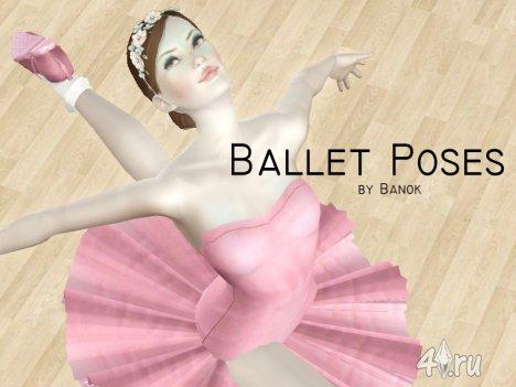 Позы для балета (Симс 3) от Banok в формате package