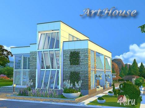 Дом в стиле АртХаус от Sims House для игры Симс 4