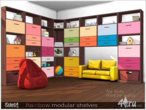 Набор разноцветных модульных полок от Severinka для The Sims 4