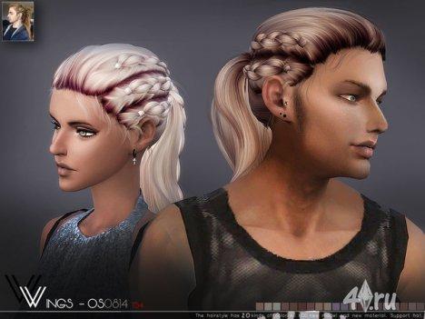 """Прическа """"Заплетённый хвост"""" для мужчин и женщин от Wingssims для The Sims 4"""