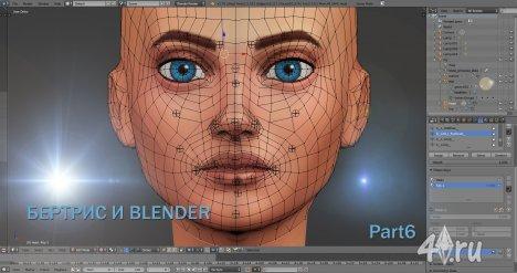 Видеоурок по редактору Blender от Matama. Бертрис и Blender. Часть 6.Причёска Корра. Создаем первую группу частиц для волос.