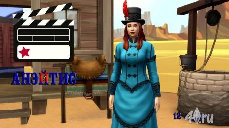 Видеоролик. Симс-история «Анэйтис» (12 серия) от Matama