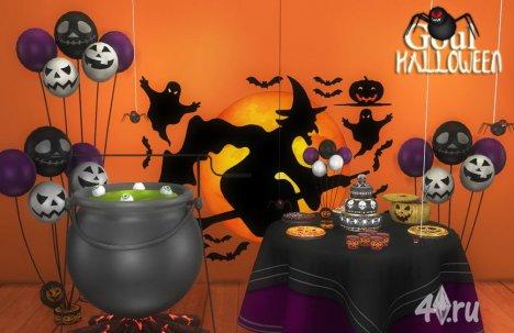 Набор предметов для Хэллоуина 2020 Симс 4 от Jomsims